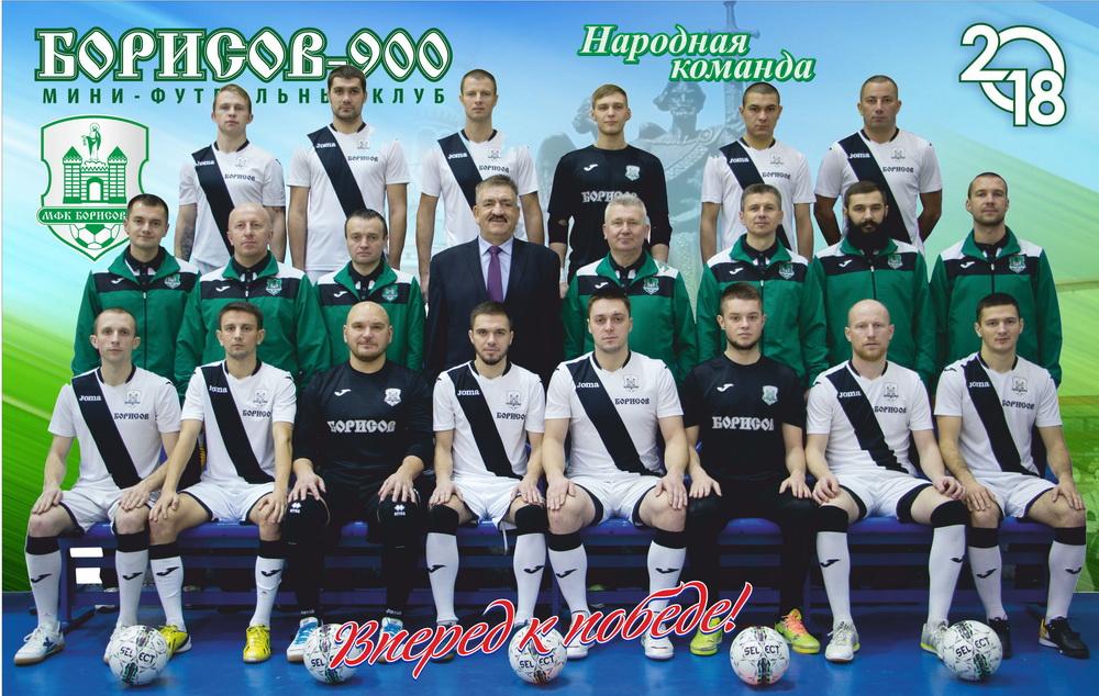 Narodnaya_komanda_2018